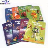 Saddle Stitched Kids Books