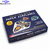 Airplane Paper Model